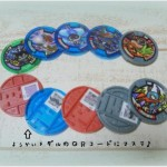 幼稚園児♪次男流の妖怪メダルの遊び方。メダルの迷子対策にマステしよう♪