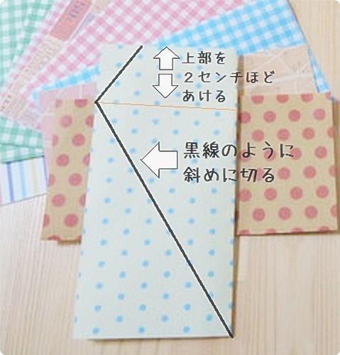 1porigami-seria07-03