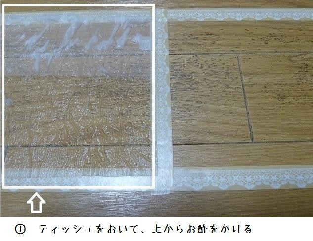 1kabi01-02 (1)