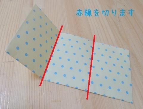 origami-seria-thumbnail2
