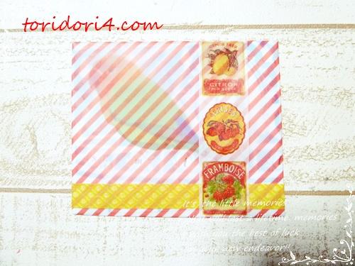 クリスマス 折り紙 : 折り紙 封筒 : toridori4.com