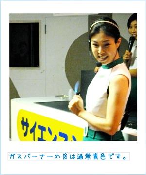 jかがく10-1