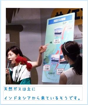 jかがく11-1