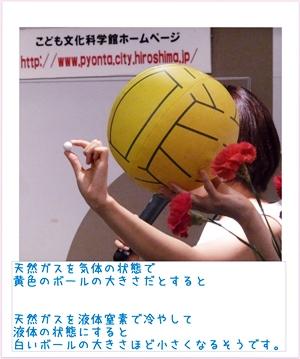 jかがく12-1