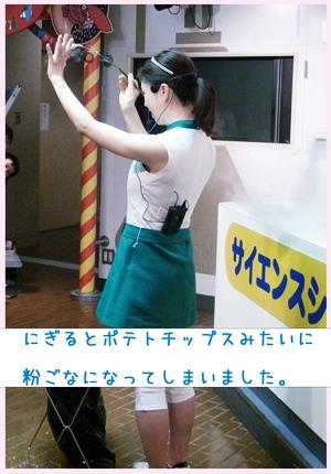 jかがく13-1