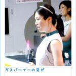 熱い!冷たい!!サイエンスショー♪ in 広島市こども文化科学館