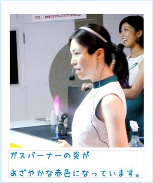 jかがく7-2