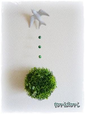 p11グリーン