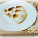 おうちで手作りピザ2種♪ キャラメル&マシュマロスイーツピザとコストコのガーリックシーズニングピザ♪
