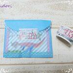 ダイソー&セリアの折り紙で簡単ラッピング封筒作り♪