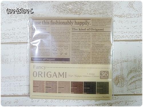 toridori4.com/origami3