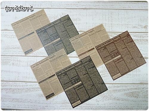 toridori4.com/origami4