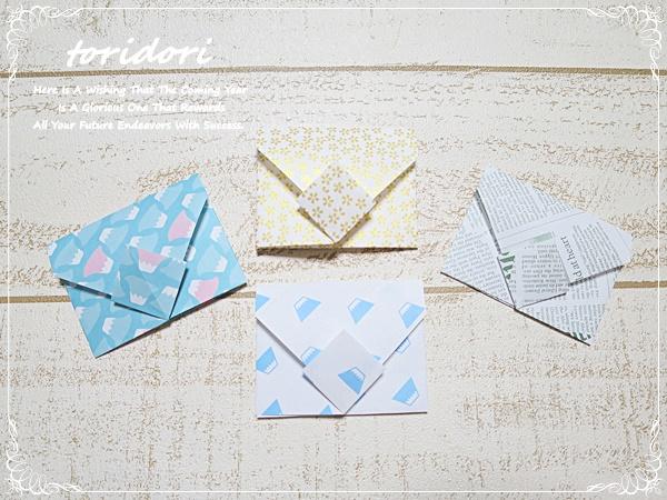クリスマス 折り紙 折り紙 ぽち袋 : toridori4.com