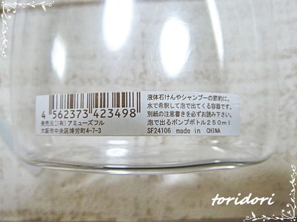 AP1290007