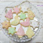 クリスマスらしいアイシングクッキー作り♪