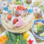 アイシングクッキーの道具や材料について♪アイシングクッキーで誕生日会♪