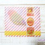 セリアのカレンダーとダイソーの折り紙で簡単ラッピング封筒作り♪