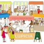 世界のお茶専門店ルピシアのグランマルシェ♪予約開始しています☆