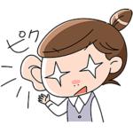 Yahoo! JAPANカードはポイントがすぐ貰えて凄い♪