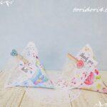プレゼントに使える♪折り紙で可愛いテトラ型ラッピングの折り方♪