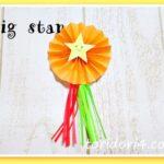 七夕飾りにぴったりのペーパーファン♪折り紙で可愛いビッグスターを作りましょ☆