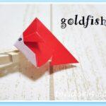 夏祭りにも七夕にもぴったり♪金魚の折り方☆