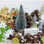 ダイソーで見つけた☆ナチュラルで可愛いミニツリーとクリスマスにぴったりのフェイクフラワー♪